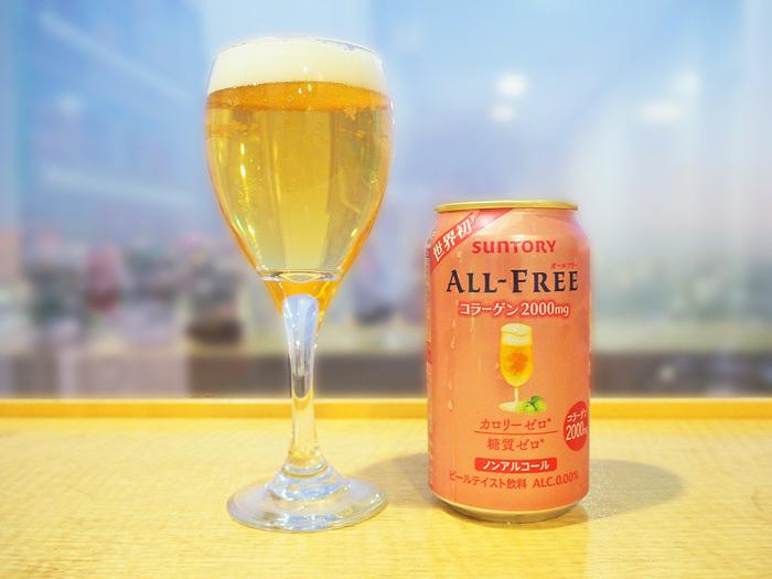 「SUNTORYノンアルコールビール」_今日のご褒美ノンアル No.33【年末年始特別編!】の画像6