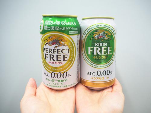 「KIRINノンアルコールビール」_今日のご褒美ノンアル No.31【年末年始特別編!】のタイトル画像