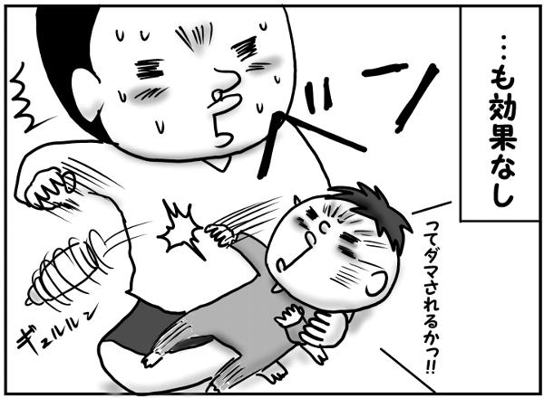 日々激しさを増す夜泣き…父の寝かしつけスキルは追いつくのか?の画像9