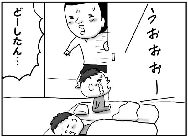 日々激しさを増す夜泣き…父の寝かしつけスキルは追いつくのか?の画像3