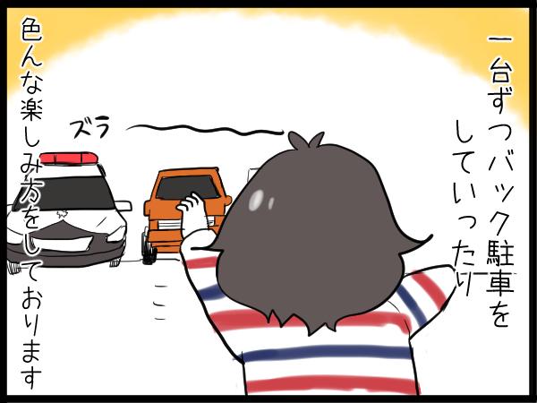 車大好きな息子。でも男子のおもちゃには、2大派閥があるらしい…!?の画像3