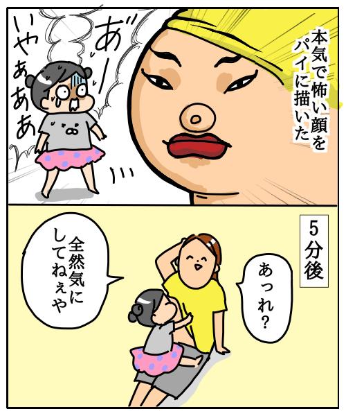 オッパイを飲みたい娘、オッパイをあげたい私。親子で断乳を乗り越えた話。の画像4