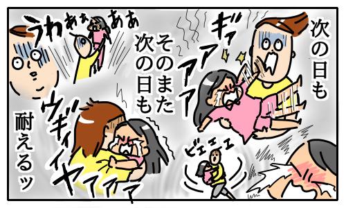 オッパイを飲みたい娘、オッパイをあげたい私。親子で断乳を乗り越えた話。の画像11