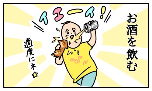 オッパイを飲みたい娘、オッパイをあげたい私。親子で断乳を乗り越えた話。の画像8