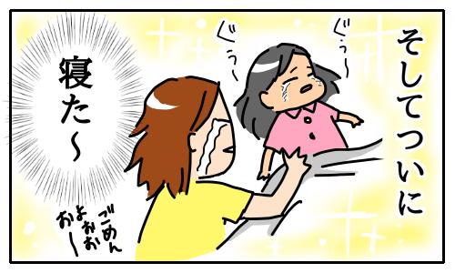 オッパイを飲みたい娘、オッパイをあげたい私。親子で断乳を乗り越えた話。の画像10