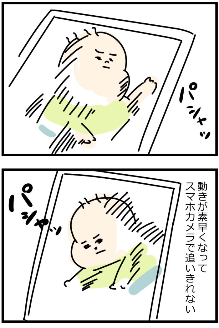 ねんね期が過ぎたら、ベストショットが激減…!1歳児の謎あるある(笑)の画像7