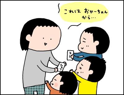 お年玉を握りしめて買い物へ!5歳&3歳児の年明け初体験♡の画像1