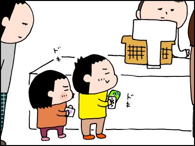 お年玉を握りしめて買い物へ!5歳&3歳児の年明け初体験♡の画像5
