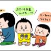 お年玉を握りしめて買い物へ!5歳&3歳児の年明け初体験♡のタイトル画像