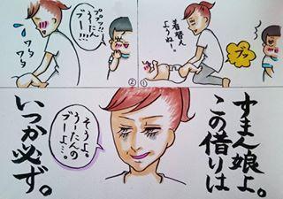 憧れのマタニティフォト♡…あれ?なんかちがう(笑)の画像10