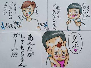憧れのマタニティフォト♡…あれ?なんかちがう(笑)の画像11