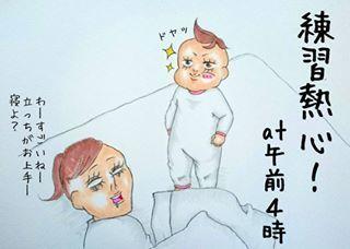 憧れのマタニティフォト♡…あれ?なんかちがう(笑)の画像2