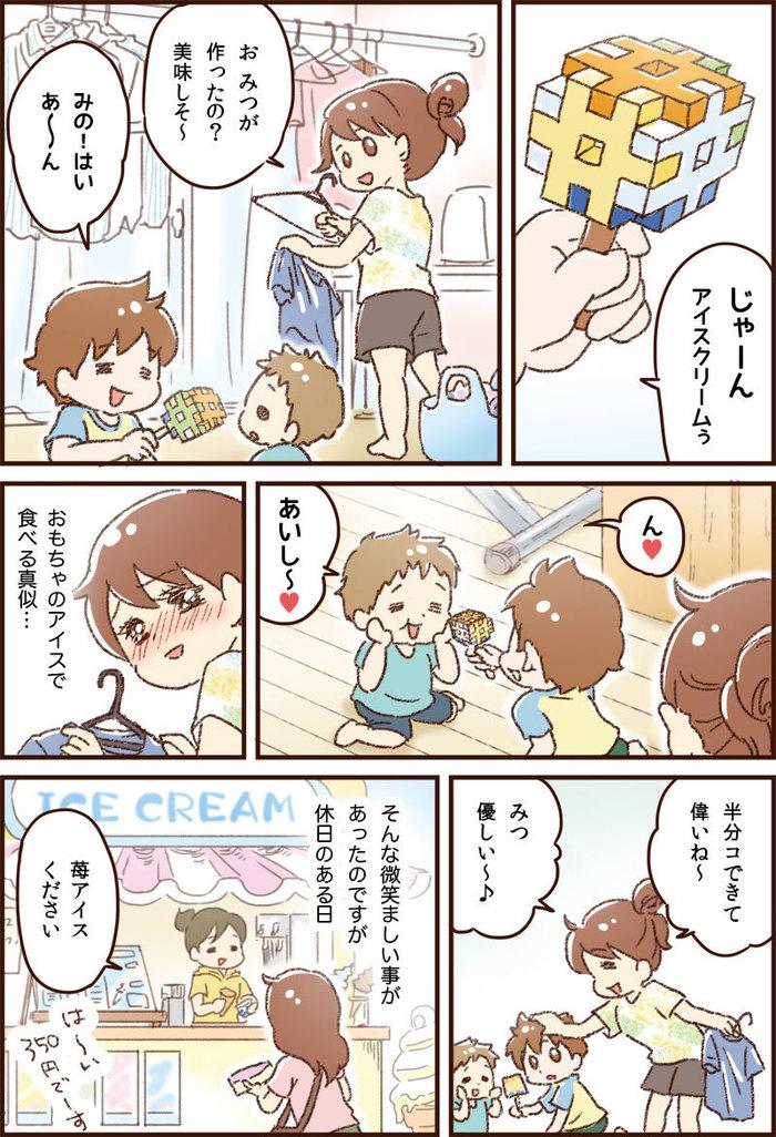 """「ティッシュ取って」「はい♡」…""""兄弟愛""""がスゴすぎる!かわいいエピソードまとめの画像6"""