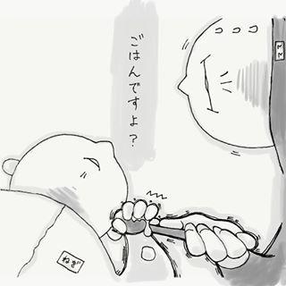 """「何時間でも見てられる♡」夫婦で描くほっこりかわいい""""子育てイラスト""""まとめの画像6"""