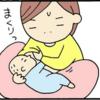 ただのヒモ1本で授乳中のイライラが一気に解消!のタイトル画像