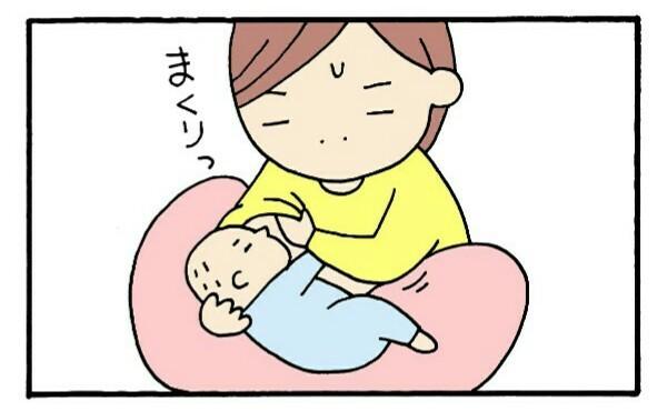 ただのヒモ1本で授乳中のイライラが一気に解消!の画像5