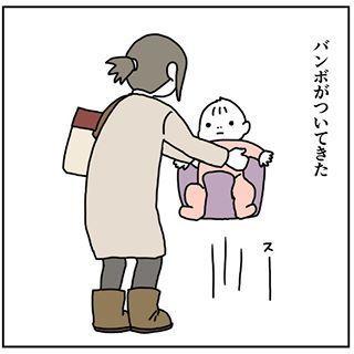 はぁ、たまらん♡悶絶級の「0歳児子育てあるある」集!!の画像3