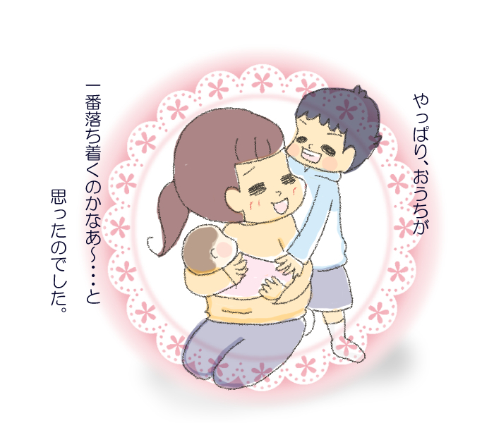 二人目出産後の入院生活で涙がとまらない!楽しみにしていた私に起きた突然の変化の画像11