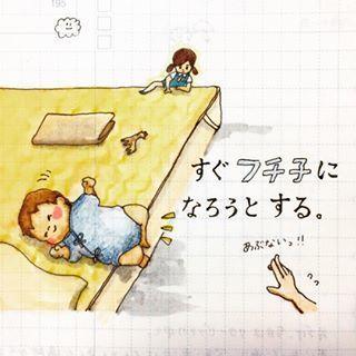 """あなたの家にも""""フチ子""""いる?ある意味、目が離せない「0歳児あるある」♡の画像7"""