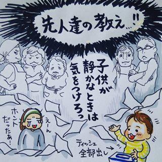 「ヤバ、涙腺が…(泣)」親になったら変わる?!あんなことや、こんなこと。の画像8