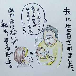 「ヤバ、涙腺が…(泣)」親になったら変わる?!あんなことや、こんなこと。の画像11