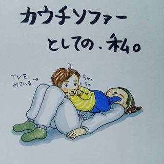 「ヤバ、涙腺が…(泣)」親になったら変わる?!あんなことや、こんなこと。の画像2