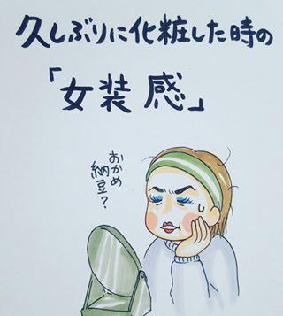「ヤバ、涙腺が…(泣)」親になったら変わる?!あんなことや、こんなこと。の画像5
