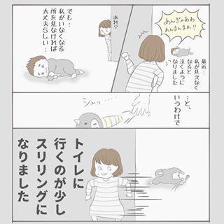 """「午前4時に覚醒・・・」子どもを産むまで知らなかった!""""子育てあるある""""10選の画像11"""