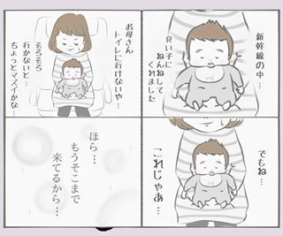 """「午前4時に覚醒・・・」子どもを産むまで知らなかった!""""子育てあるある""""10選の画像6"""