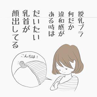 """「午前4時に覚醒・・・」子どもを産むまで知らなかった!""""子育てあるある""""10選の画像8"""