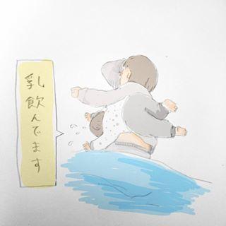 【毎月更新!】コノビーおすすめインスタまとめ1月編!!の画像4