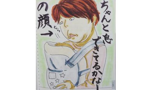 【毎月更新!】コノビーおすすめインスタまとめ1月編!!のタイトル画像