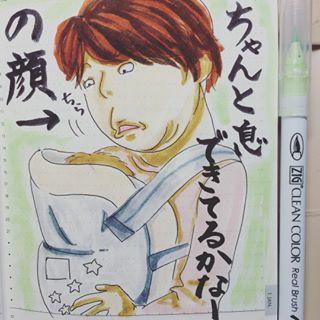 【毎月更新!】コノビーおすすめインスタまとめ1月編!!の画像9