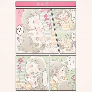 【毎月更新!】コノビーおすすめインスタまとめ1月編!!の画像2