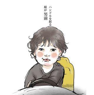 【毎月更新!】コノビーおすすめインスタまとめ1月編!!の画像3