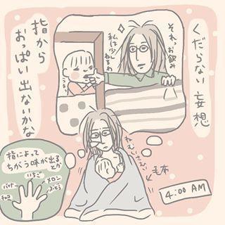 【毎月更新!】コノビーおすすめインスタまとめ1月編!!の画像10
