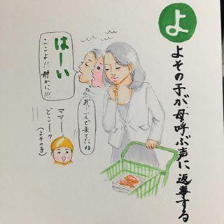 【毎月更新!】コノビーおすすめインスタまとめ1月編!!の画像7