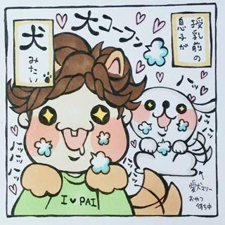 【毎月更新!】コノビーおすすめインスタまとめ1月編!!の画像1