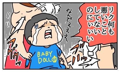 注射ぎらいな3歳児が、予防接種の時に放った「一言」に思わず納得…!の画像10