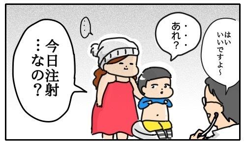 注射ぎらいな3歳児が、予防接種の時に放った「一言」に思わず納得…!の画像5