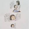 親子でいちゃいちゃタイム…♡インスタで大人気な「しーちゃん」の愛の伝え方が可愛すぎる!のタイトル画像