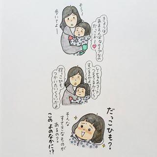 親子でいちゃいちゃタイム…♡インスタで大人気な「しーちゃん」の愛の伝え方が可愛すぎる!の画像5