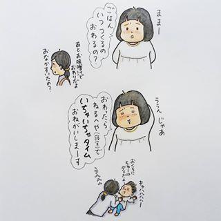 親子でいちゃいちゃタイム…♡インスタで大人気な「しーちゃん」の愛の伝え方が可愛すぎる!の画像2