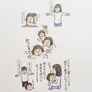 親子でいちゃいちゃタイム…♡インスタで大人気な「しーちゃん」の愛の伝え方が可愛すぎる!の画像9