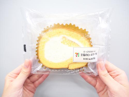 「たっぷりクリーム 至福のロールケーキ」_今日のご褒美スイーツ No.66のタイトル画像