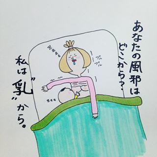 「下からアングルの恐怖…!(笑)」当てはまりすぎる、子育てあるある大集合!の画像6