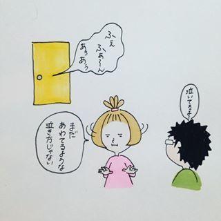 「下からアングルの恐怖…!(笑)」当てはまりすぎる、子育てあるある大集合!の画像9