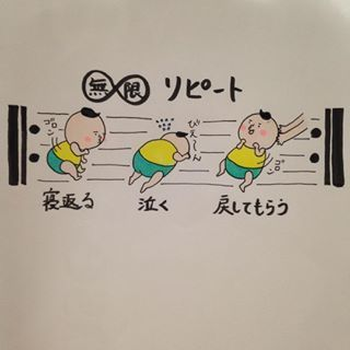 「下からアングルの恐怖…!(笑)」当てはまりすぎる、子育てあるある大集合!の画像5