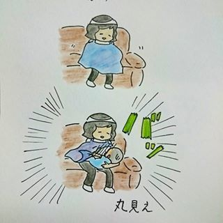 「カサカサ肌を保湿♡」子育てあるあるって、子育て以外じゃ絶対起こらないことばかり(笑)の画像11