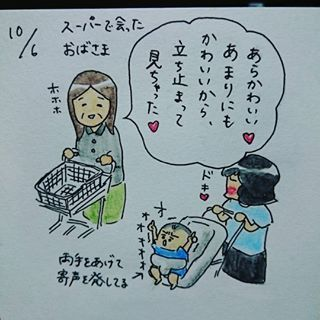 「カサカサ肌を保湿♡」子育てあるあるって、子育て以外じゃ絶対起こらないことばかり(笑)の画像10